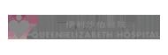Nos clients Queen-Elisabeth Hospital logo